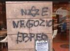 militia_negozio_ebreo