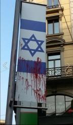 milano_bandiera_israele_imbrattata